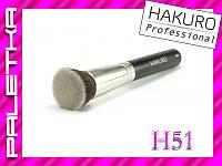 Кисть HAKURO H51 (для основы)