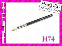 Кисть HAKURO H74 (для теней)
