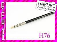 Кисть HAKURO H76 (для теней)