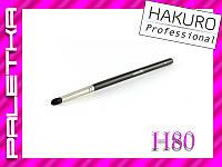 Кисть HAKURO H80 (для теней)