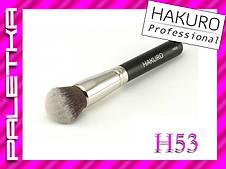 Кисть HAKURO H53 (для основы, бронзера)