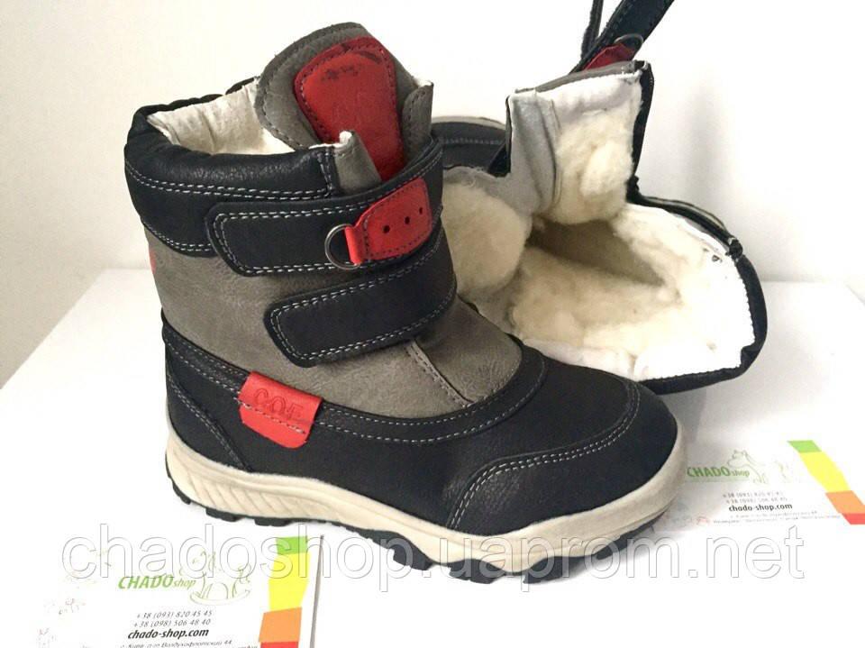 Детские зимние ботинки на мальчика 30 размер