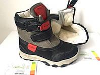 Детские зимние ботинки на мальчика 27-32