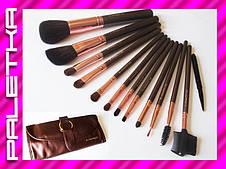 Проф. набор кистей для макияжа 13 штук #5 MAC (реплика)