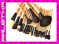 Проф. набор кистей для макияжа 24 штуки #3 Bobbi Brown (реплика)