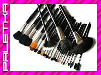 Проф. набор кистей для макияжа 24 штуки #5 MAC (реплика)