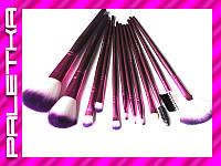 Проф. набор кистей для макияжа 12 штук #8 MAC (реплика)