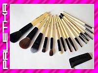 Проф. набор кистей для макияжа 15 штук #4 Bobbi Brown (реплика)