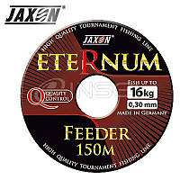 Леска JAXON ETERNUM FEEDER 0,35 мм 150 м