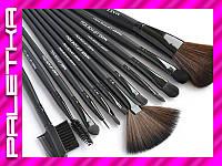 Проф. набор кистей для макияжа 12 штук #19