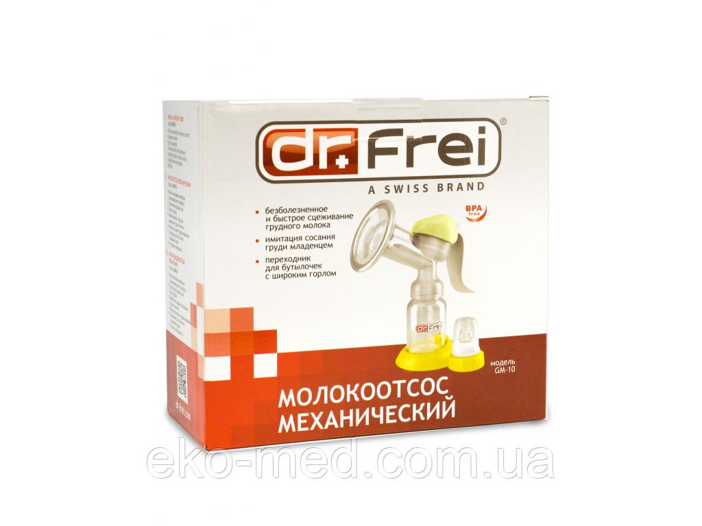 Молокоотсос механический Dr.Frei