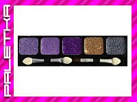 Глиттеры NYX 5 цветов №07 Величественный фиолетовый