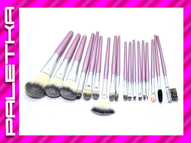 Проф. набор кистей для макияжа 18 штук #32