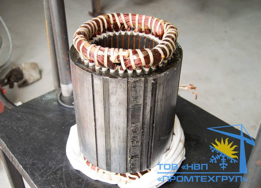 Ремонт статора двигателя винтового и поршневого компрессора Bitzer, Bock, Copeland, Frascold, Mycom, Grasso