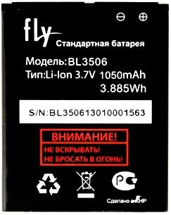 Аккумулятор батарея FLY E154