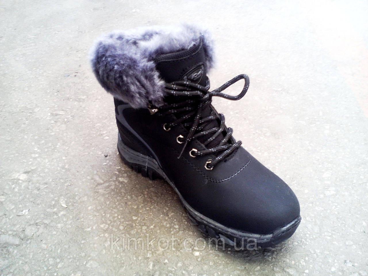 4d8bfc8e Подростковые спортивные зимние ботинки 36 -41 р-р, цена 630 грн., купить в  Харькове — Prom.ua (ID#168680301)