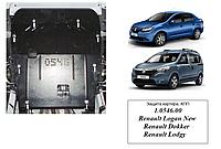 Защита двигателя Renault Laguna II 2,0і; 1,9 DСІ 2001-2007 г.в