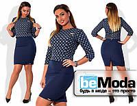 Необычный женский костюм больших размеров из кофты с узорчатым принтом и однотонной укороченной юбки по фигуре синий