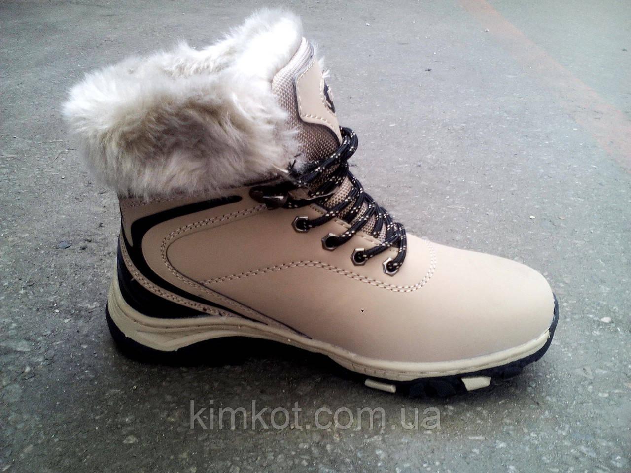 e0bf2c20 Подростковые спортивные зимние ботинки 36 -41 р-р, цена 630 грн., купить в  Харькове — Prom.ua (ID#386555578)