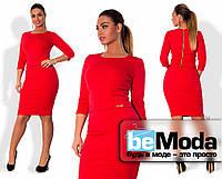 Привлекательный женский костюм приталенного кроя из кофты со змейкой на спинке и юбки больших размеров красный