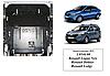Защита двигателя Renault Lodgy 2012- г.в.