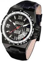 Часы Haurex H-YACHT 8N340UN1