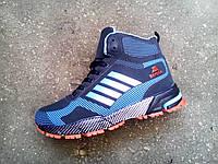 Подростковые спортивные зимние ботинки 36 -41 р-р