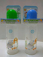 """Детская бутылочка для кормления """"Класик"""" 250 мл с силиконовой соской / Киевгума"""