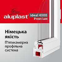 Металлопластиковые окна Aluplast ideal 4000 Premium