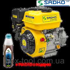 Двигатель бензиновый Sadko GE-200R PRO с редуктором