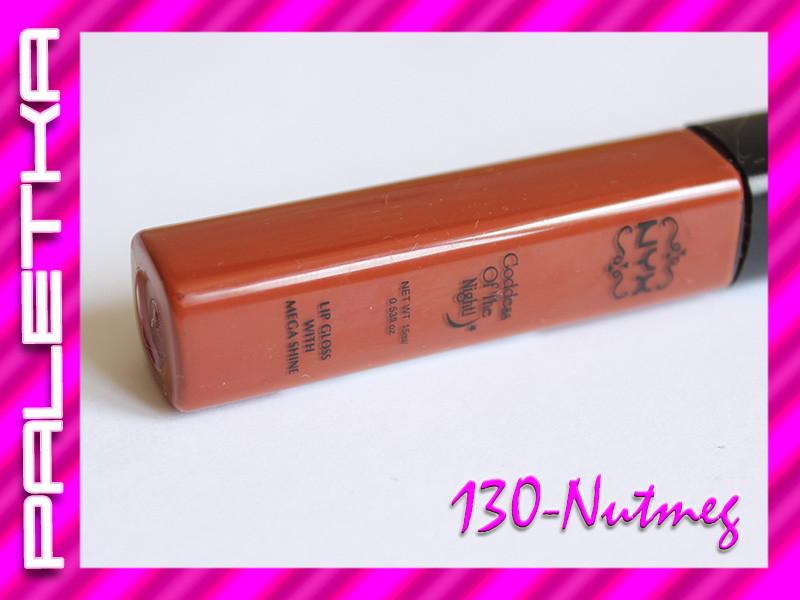 Блеск для губ NYX Mega Shine Lipgloss (130-Nutmeg)