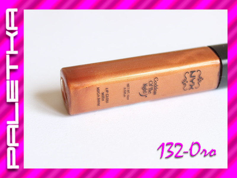 Блеск для губ NYX Mega Shine Lipgloss (132-Oro)
