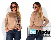 Привлекательная женская кофта больших размеров из приятной экозамши с оригинальными нашивками впереди бежевая