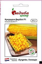 """Насіння цукрової кукурудзи Джубілі F1 20 нас ТМ""""Садиба-Центр"""""""