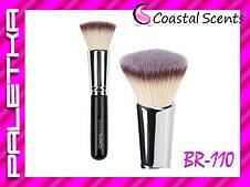 Кисть Coastal Scents BR-110 (для основы)
