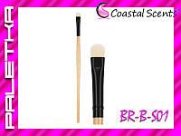Кисть Coastal Scents BR-B-S01 (для теней)