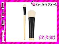 Кисть Coastal Scents BR-B-S03 (для теней)