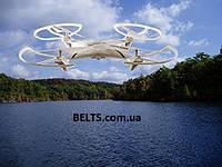 Летающей дрон с камерой Quadcop Navigator 169V (квадрокоптер)