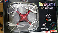 Дрон с камерой Quadrocopter Navigator 169V