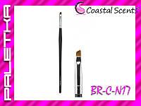Кисть Coastal Scents BR-C-N17 (для подводки)