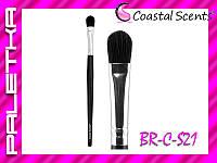 Кисть Coastal Scents BR-C-S21 (для корректора)