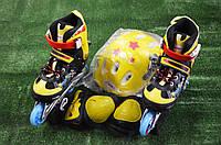 Роликовые коньки Rooney Combo 32-35 желтые