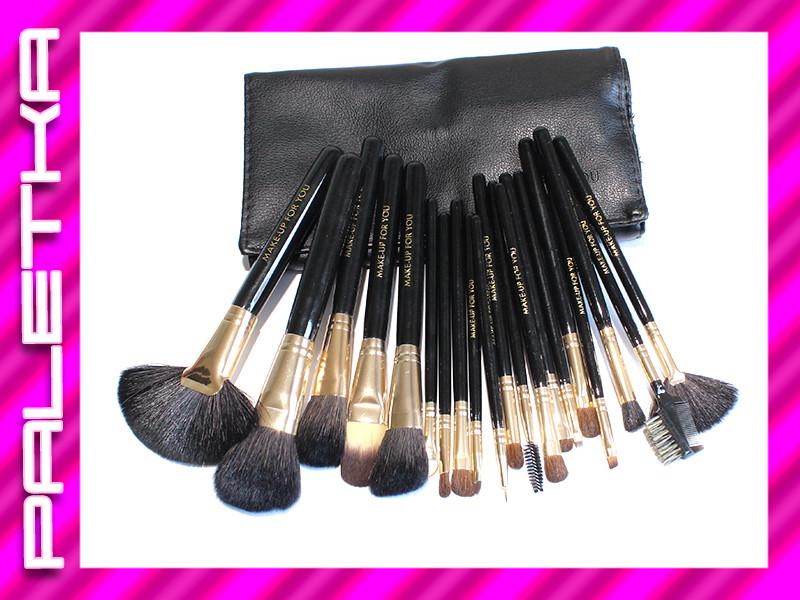 Проф. набор кистей для макияжа 20 штук #11