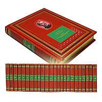 НОВИНКА. Библиотека Генерального Директора. Путь к успеху. 24 тома