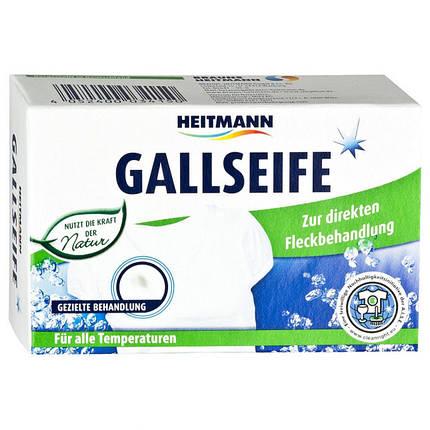 Мыло для стирки желчное галсифе Heitmann 100гр, фото 2