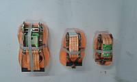 Ремень для крепления грузов 3тн. 8м