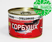 "Горбуша  (""Спецзаказ""), ж/б 250 гр."