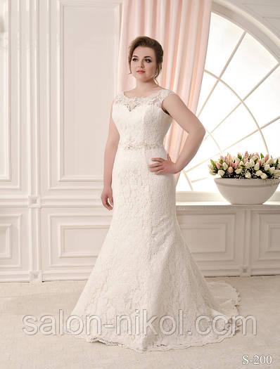 Свадебное платье S-200