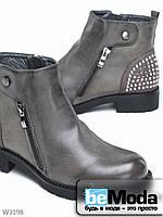 Экстравагантные ботинки Lisa-w из экокожи на средней подошве, декорированные стразами на пятке серые
