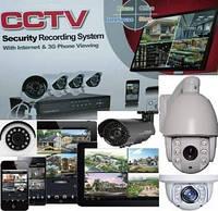 CCTV видеонаблюдение-камеры,DVR,комплекты